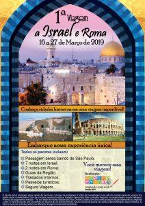 1-Viagem-Israel-A3